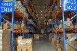 Cremalheira seletiva resistente da pálete do armazenamento do armazém (JW-CN1412632)