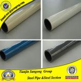 自動車生産ラインのためのプラスチック上塗を施してある細い鋼管