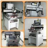 FPCB Screen Printing Machine (JQ4060MS)