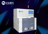 Machine à découper au laser à haute précision pour métal