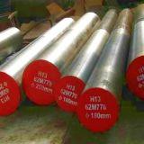 barre rotonde dell'acciaio legato 42CrMo4