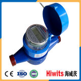 安い非磁気スマートな電子クラスCの乾燥したダイヤルのマルチジェット機の水道メーター