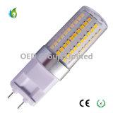 12W 1400-1500lm >120lm/W G8.5 com lâmpadas LED 2800-6500K e com tampa de PC