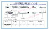 Tubo ondulato doppio Extruiom di drenaggio dell'HDPE pp che fa macchina