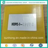 Rasqueta de fabricación de papel en la fábrica de papel