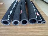 Boyau hydraulique 31mm en caoutchouc de la qualité En853 1sn 1-1/4
