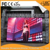 높은 정의 P6 옥외 HD 풀 컬러 LED 벽 전시 화면
