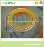 黄色いPVCプラスチック高圧空気スプレーのホースの管