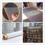 SUS314# 316# 304# 306#Stainless Steel Wire Mesh