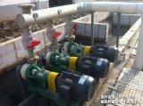 Ihf 시리즈 Fluoroplastic에 의하여 일렬로 세워지는 화학 펌프