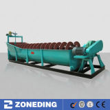 Machine à laver de sable (séries de XSL)