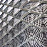 Maglia ampliata del metallo dei fori differenti
