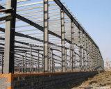 Светлая мастерская стальной структуры с обслуживанием установки