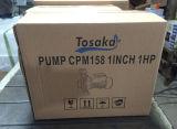 Bomba de água Cpm158 centrífuga elétrica para doméstico (0.75kw/1HP)