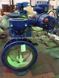 Фланцевый пневматического/электродвигателя двухстворчатый клапан управления