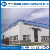 Schnell und einfach Stahlkonstruktion-Lager zusammenbauen