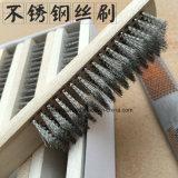 Escovas de mão de arame com alça de madeira