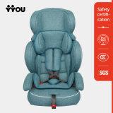아기 어린이용 카시트 안전 다채로운 아기 아이 시트
