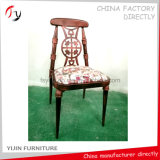 Antique Chinese Model Unique Hotel Iron Event Chair (FC-186)