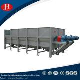機械を作る中国の製造者の低負荷の消費Garri
