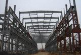 가벼운 강철 구조물 프로젝트 창고