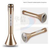 Vation K1 Bluetooth Wireless Karaoke Microphone