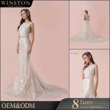 最新のデザインオーガンザの工場は贅沢によって刺繍されたウェディングドレスをカスタマイズした