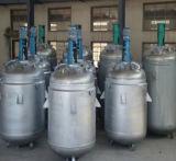 反作用のやかんのタイプステンレス鋼の化学リアクター