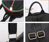 De hoogstaande en van de Rugzak Fashionbale Handtassen van de Schooltas
