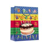 Большие 3D подарочный бумажный мешок с Блестящие цветные лаки и повесьте предупреждающие таблички