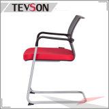 강한 기초를 가진 현대 회의 또는 회의 수신 의자