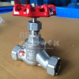 Brass Bronze Non-Rising Female Thread S Type Globe Valve