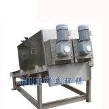 Custom empilées de déshydratation des boues de traitement SRP