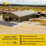 化粧室およびケイタリング(HRD)のための小さいアルミニウム軍隊のテント