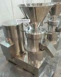 Moulin multi cosmétique de colloïde de Funcitons