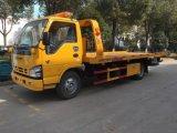 Kapazität3ton Wrecker-Schleppseil-LKWas DF4x2 anhebende für Verkauf