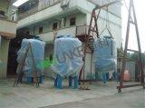 Trattamento delle acque meccanico della custodia di filtro del carbonio da vendere