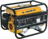 Generador del Portable del conjunto de generador de la gasolina HH1500 1000W