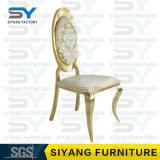 Silla de cena de acero de la silla de los muebles del hotel de la flor de la silla moderna de la boda