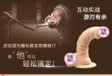 200mm 8inch Grote Dildo Waterdichte Reusachtige Realistische Dildo met het Speelgoed van het Geslacht van de Zuignap voor Vrouwen