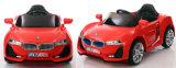 O carro elétrico o mais novo dos brinquedos para as crianças/passeio no carro