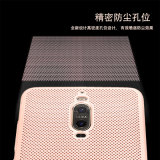 Новое ясное аргументы за Huawei Mate9 PC продукта 2017 ПРОФЕССИОНАЛЬНОЕ