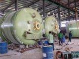 Recipiente da embarcação do tanque da fibra de vidro da fibra de vidro GRP de FRP