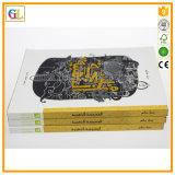 Alta impresión del libro de cubierta suave de Qaulity (OEM-GL045)