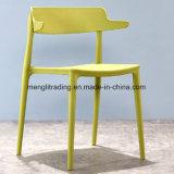 スタック可能PPのプラスチック食事の椅子
