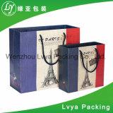 Мешок изготовленный на заказ выдвиженческой плоской ручки бумажный сырий с печатью логоса