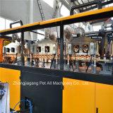 La cavidad de 8 botella de plástico automática máquina de soplado/máquina de plástico con el molde