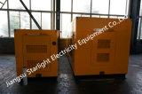 Ce/CIQ/ISOの証明の55kw/68.75kVA Yuchaiの無声ディーゼル電気発電機