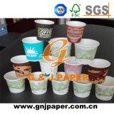 食糧および飲料の包むことのための良質のカスタマイズされた紙コップ