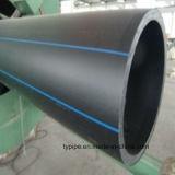 Tubo de polietileno de alta densidad de los precios